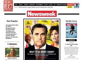Еженедельник Newsweek откажется от печатной версии