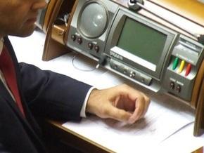 Рада решила заслушать отчет министра труда и главы Пенсионного фонда о выполнении закона о соцстандартах