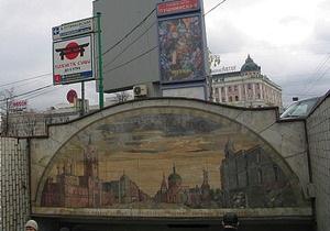В московском метро сняли мраморные панно, подаренные Тимошенко