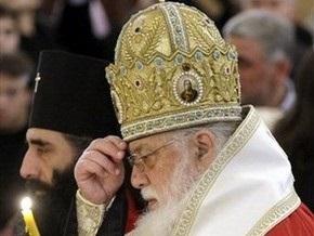 Патриарх Всея Грузии Илия Второй попал в больницу