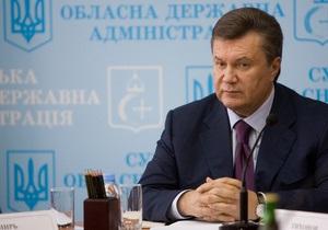 Янукович назначил Мальского послом в Польше