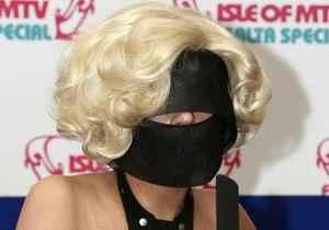 Lady GaGa номинирована на рекордное число премий MTV Video Music Awards