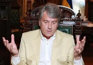 За неявку в суд без уважительной причины Ющенко могут оштрафовать