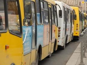 В центре Киева проходит акция протеста. Движение по Крещатику перекрыто