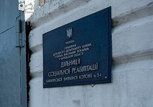 Пенитенциарная служба отрицает проведение Тимошенко спинномозговой пункции