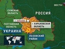 КПУ связывает пожар на складах в Лозовой с поставкой оружия в Грузию