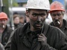 75 российских горняков объявили голодовку