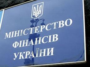 ЗН: Минфин хочет увеличить транш МВФ