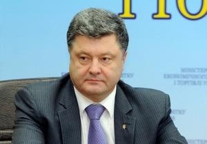 Европарламентарий Кокс прибыл в Украину