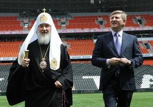 Патриарх Кирилл встретился с Ахметовым на Донбасс Арене