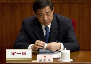 Опальный Бо Силай не равнее других, настаивает Китай