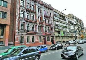 В Киеве ограбили банк на 10 миллионов гривен