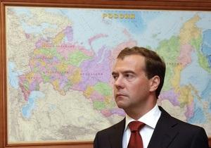 Медведев прибыл на Курилы