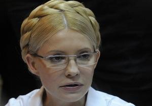 УП: Сокамерница Тимошенко бросила курить