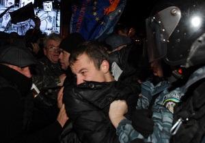 Суд оштрафовал задержанных во время митинга на Майдане