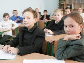 В Мукачево из-за гриппа закрыли школы и детские сады
