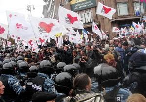 Оппозиция намерена вывести на митинг 14 октября 10 тысяч человек