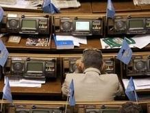 Регионалы не поддержали собственный законопроект об отмене льгот