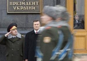 Янукович поручил консолидировать украинцев в уважении к ветеранам ВОВ