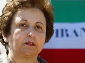 У иранской правозащитницы изъяли медаль и диплом Нобелевской премии