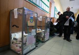 В Раде зарегистрирован проект о повторных выборах в Киевской, Львовской областях и Тернополе