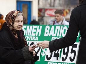 Всемирный банк ухудшил прогноз развития России