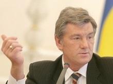Ющенко: За эти 30 дней к нам в дверь не постучали