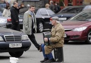 Минтруда: За январь задолженность по зарплате в Украине сократилась на 20%