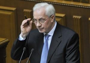 Премьер рассказал, сколько Украина потратит на закупку российского газа в марте