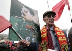 Коммунисты хотят установить в Запорожье памятник Сталину