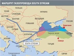 Газпром и Венгерский банк развития создали СП по строительству Южного потока