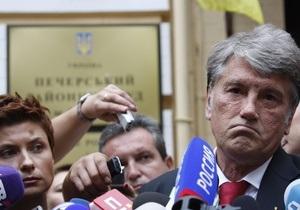 Бывший заместитель Луценко считает, что отравления Ющенко не было