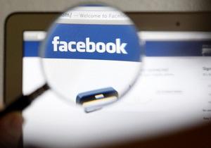 Facebook скроет аккаунты подростков от взрослых