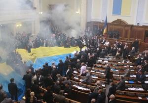 Оппозиционеры повторно зарегистрировали в Раде законопроект о денонсации харьковских соглашений