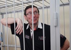 Депутат Европарламента обратился в Печерский суд с готовностью взять на поруки Луценко