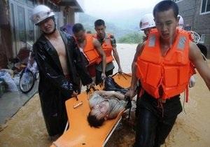 В Китае под оползнем погибли 16 человек