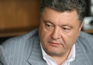 Известия: Украинско-российская политика осталась без сладкого