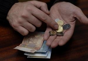 Украинский госбюджет за восемь месяцев недобрал 0,8% доходов