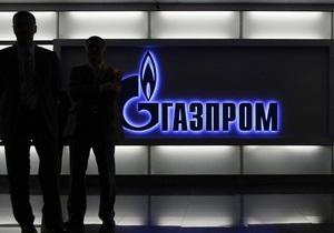 Штраф Газпрома:Нафтогаз может предъявить Газпрому встречный миллиардный счет - эксперты