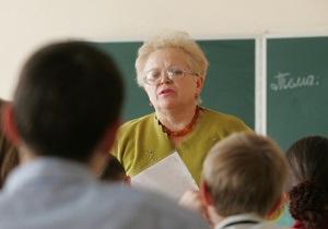 Школа - образование - Минобразования - Украинским школьникам к 2018 году могут предоставить право выбирать предметы