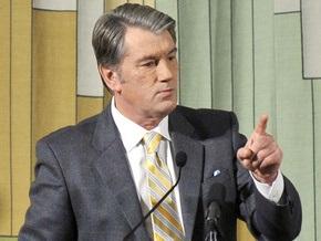 Ющенко призвал изменить отношение к инвалидам