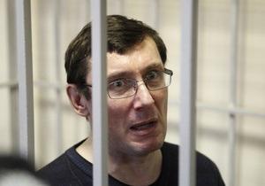 Европейский суд отказал правительству Украины в апелляции по делу Луценко