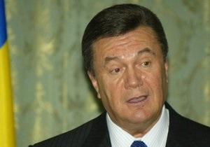Украина председатель ЕС - Президент Украины Виктор Янукович - Янукович рассчитывает на помощь Ирландии в развитии сотрудничества Украины и ЕС