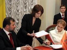Балога обвинил Тимошенко в нарушении Конституции