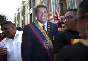 Венесуэла без Чавеса: новые президентские выборы назначены на конец марта - СМИ