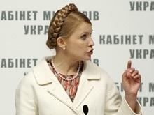 Тимошенко оценила убытки от стихии в 3-4 миллиарда