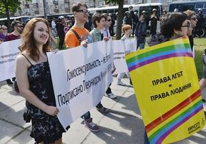 Либерализация визового режима с ЕС: В Раде считают, что права сексменьшинств защищены
