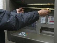 В Ровно из двух банкоматов возле отделения милиции украли полмиллиона гривен