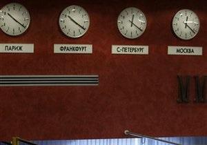 Центробанк России ждет слияния ведущих фондовых бирж страны
