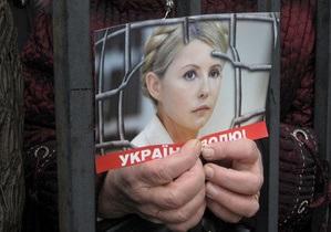 Соратники Тимошенко встретят Новый год под стенами Качановской колонии